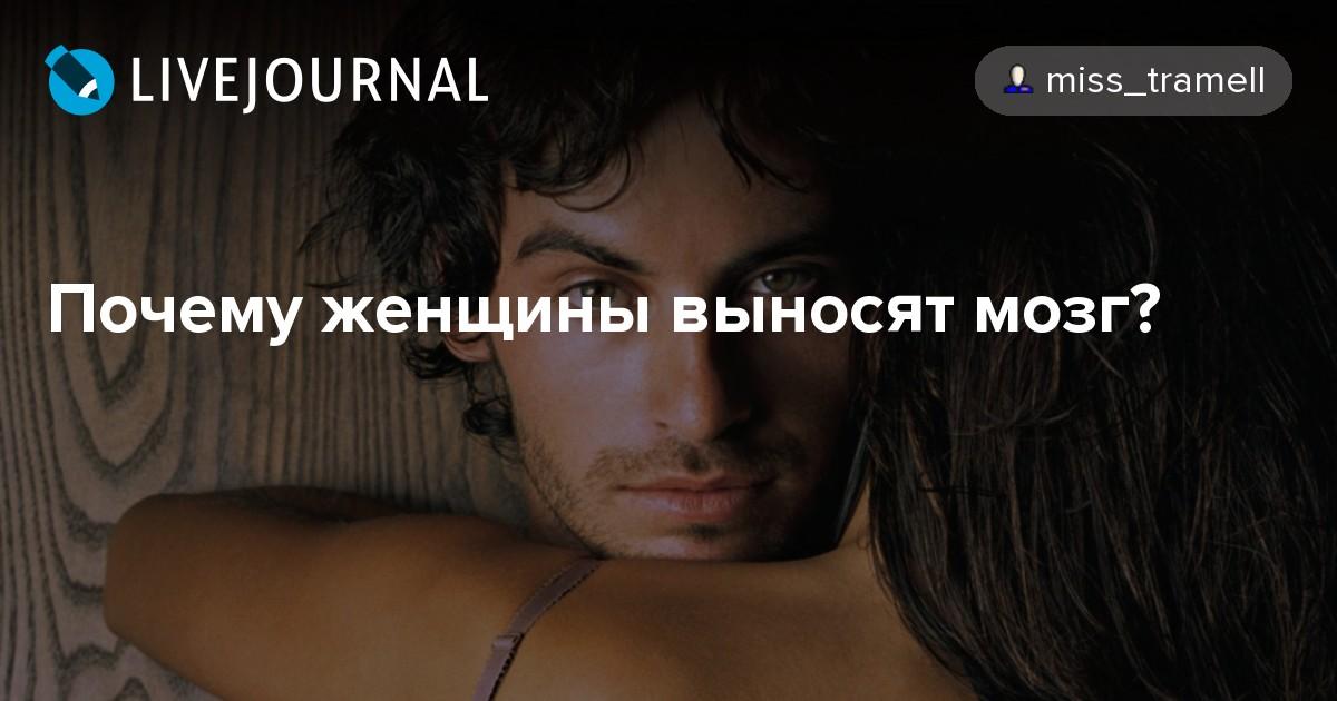 Что мужчинам больше всего нравится трахать — pic 1