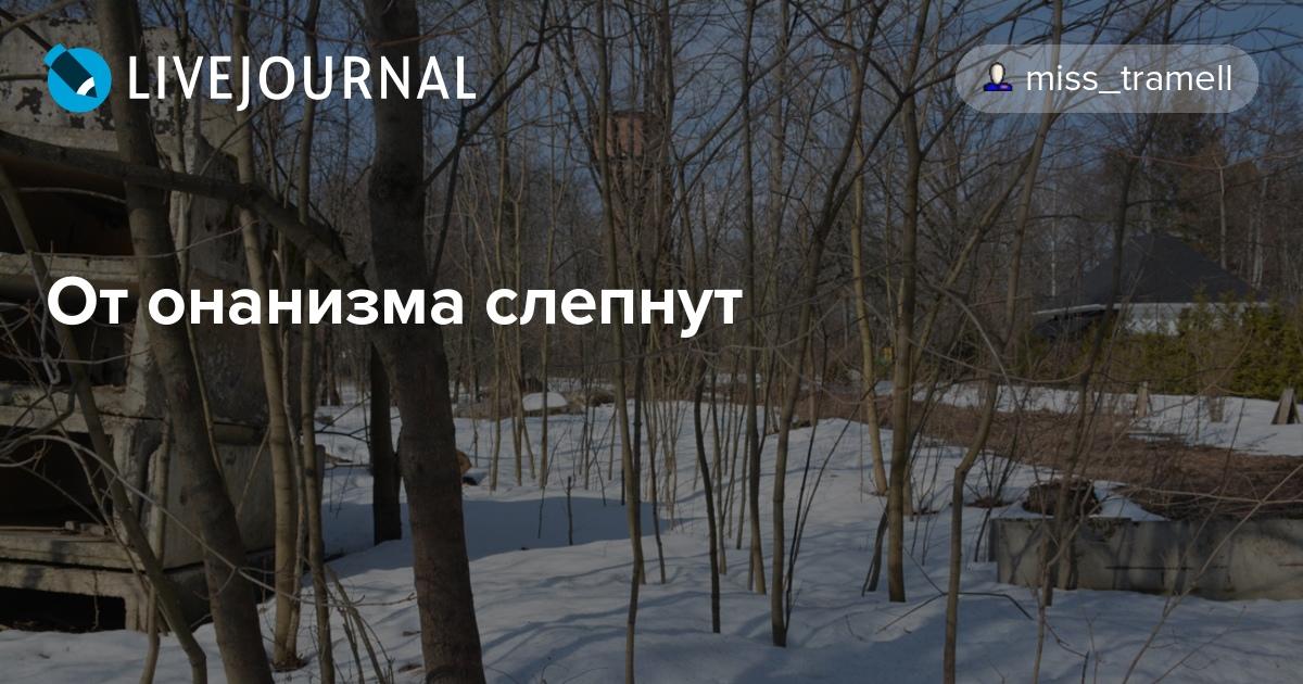 hochu-zanyatsya-onanizmom-seychas-foto-hochu-posmotret-kak-muzhika-trahaet-trans