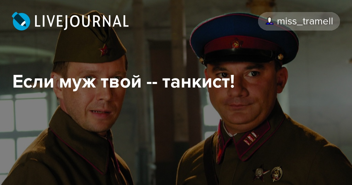 World of tanks настройка ангара