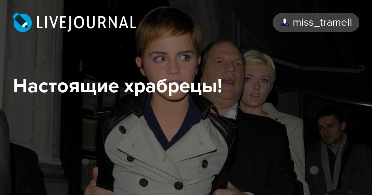Ебали русскую бабу она орала