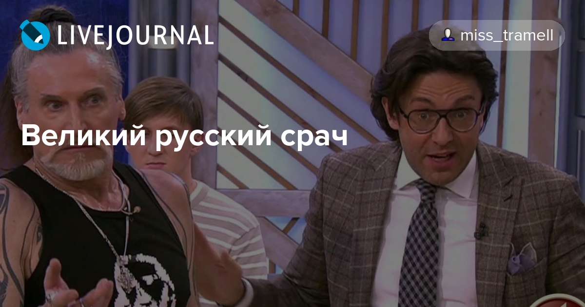Трахают молоденьких русских девочек видео