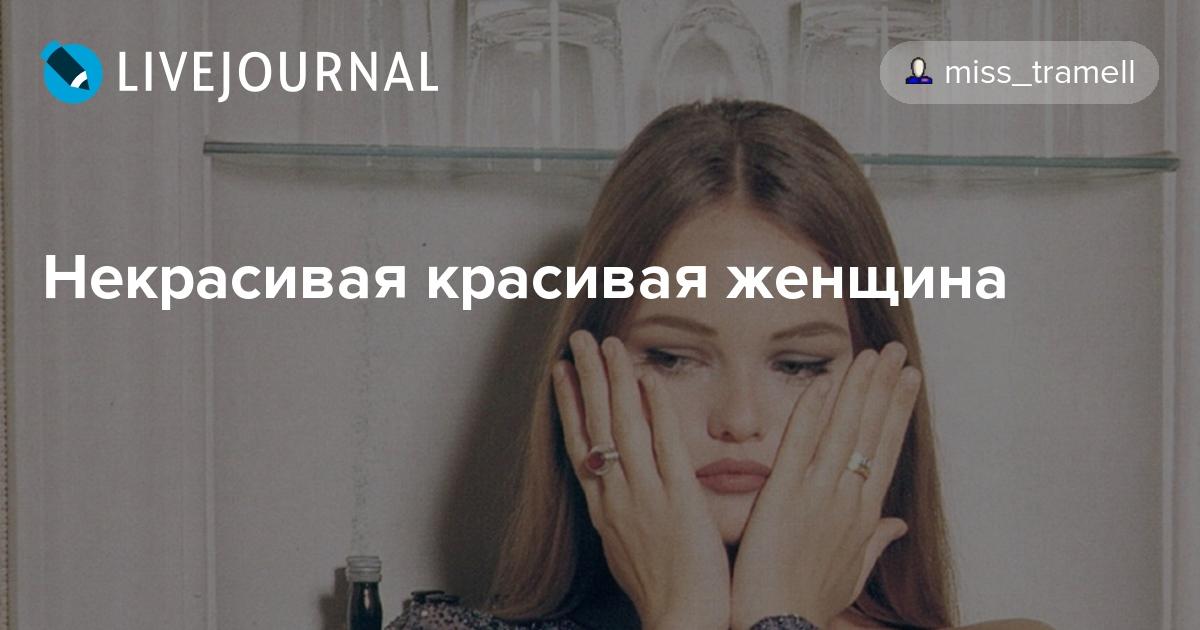 trahayut-tetka-s-professionalnoy-zadnitsey-devushka-sebya
