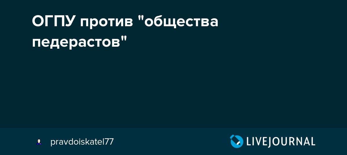 Гей клубы в москве и знакомства 7