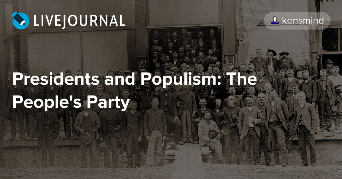 Populist Party Platform: Policies for the common man