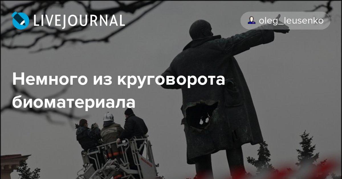 "США внесли ""ВКонтакте"" в список ""піратських"" ресурсів - Цензор.НЕТ 5643"