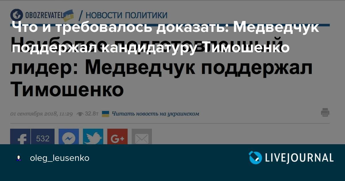 Президентська виборча кампанія стартує 31 грудня, - ЦВК - Цензор.НЕТ 1423