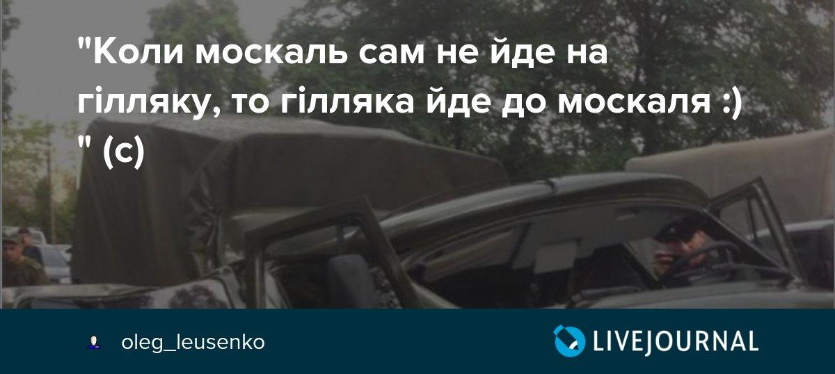 """Камень, заложенный под будущий """"Монумент доблести украинских воинов"""", разрушили ночью во Львове - Цензор.НЕТ 8654"""