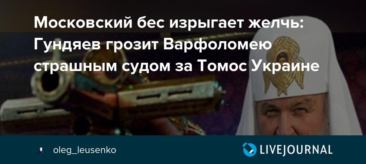 Вселенский патриарх Варфоломей поздравил украинцев с Рождеством - Цензор.НЕТ 8921