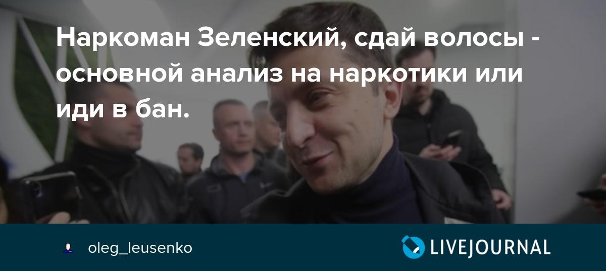 Суспільна довіра буде головним чинником у новій кадровій політиці, - Порошенко - Цензор.НЕТ 6556