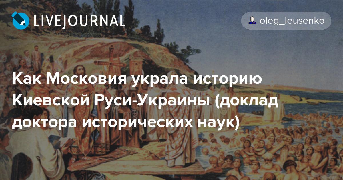 Наука древней руси доклад 5439