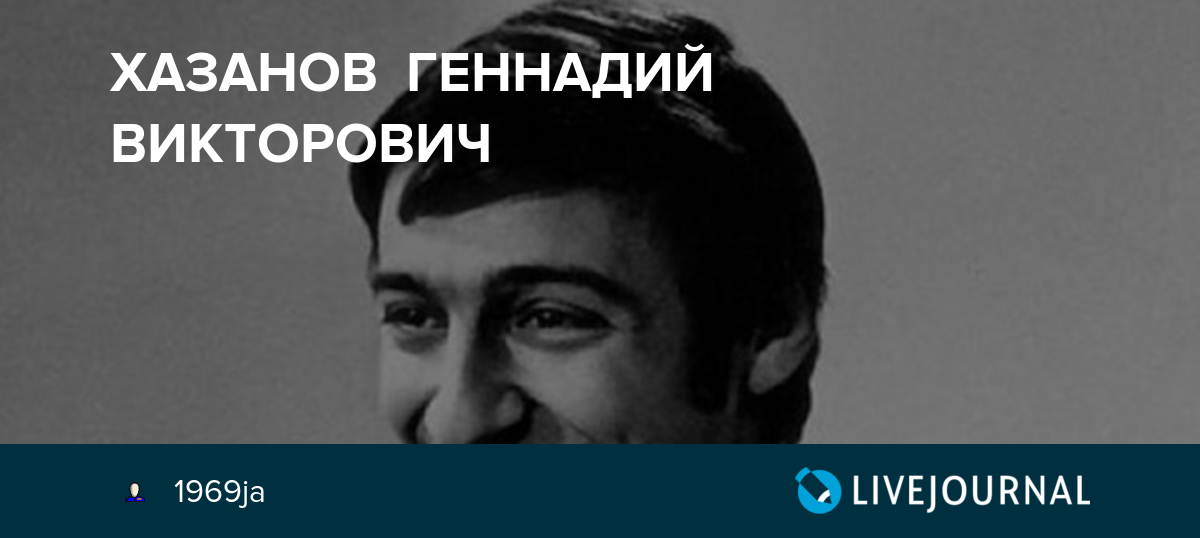 smotret-onlayn-film-kontsert-g-hazanov-pyat-graney-uspeha-porno-striptiz-dlya-tolpi