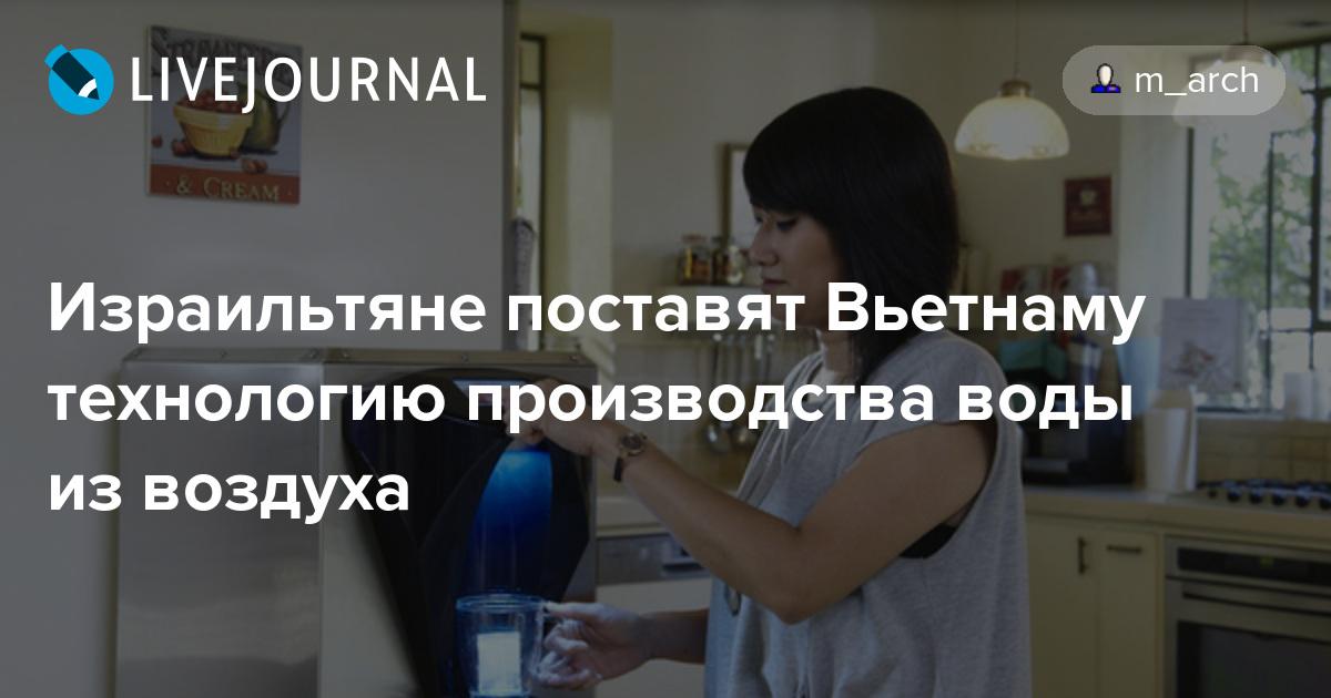 Рынок безалкогольных напитков в России - PDF