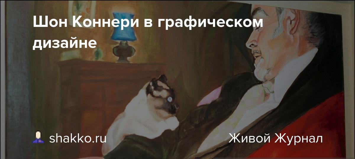 shakko.ru