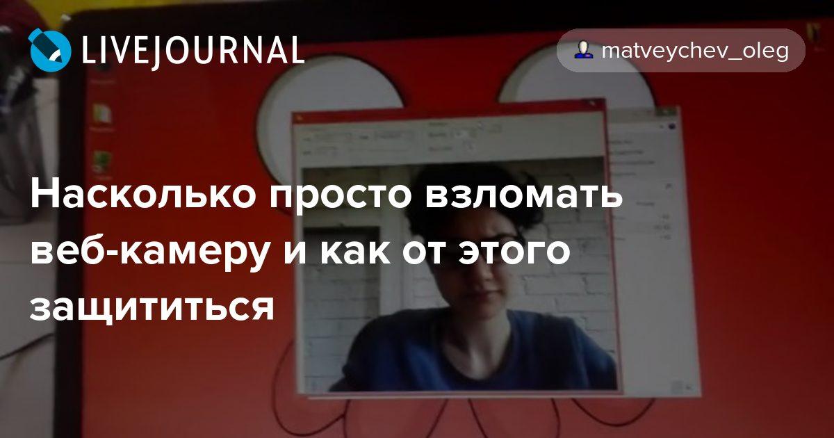 konchaet-smotret-video-russkoe-s-veb-kameri-konchaet-silno