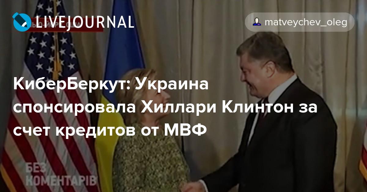 Кредит от дельта банка украина