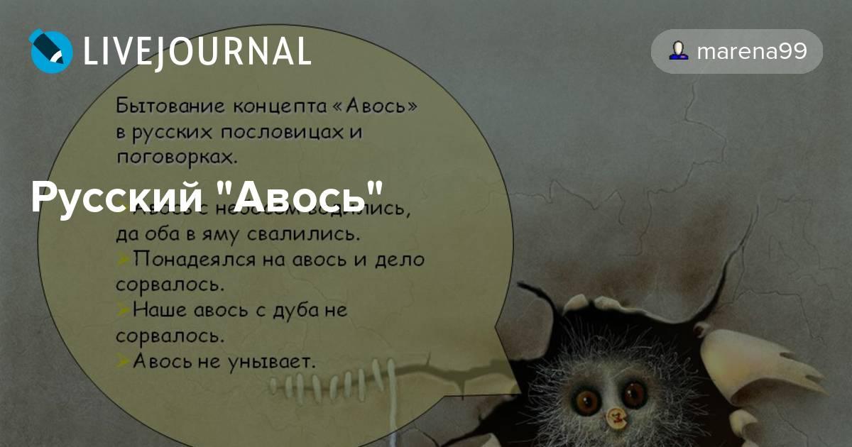 цивильного жилья фотоприколы русский авось также поделился