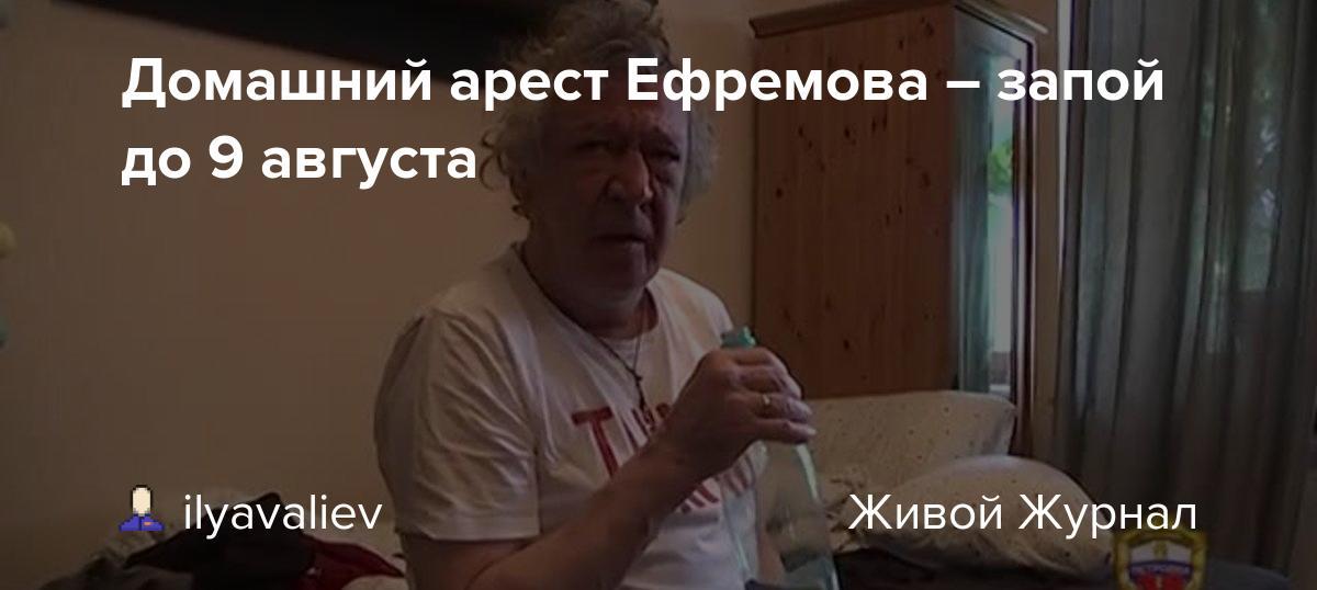 Запой ефремова наркологическая клиника андреевка