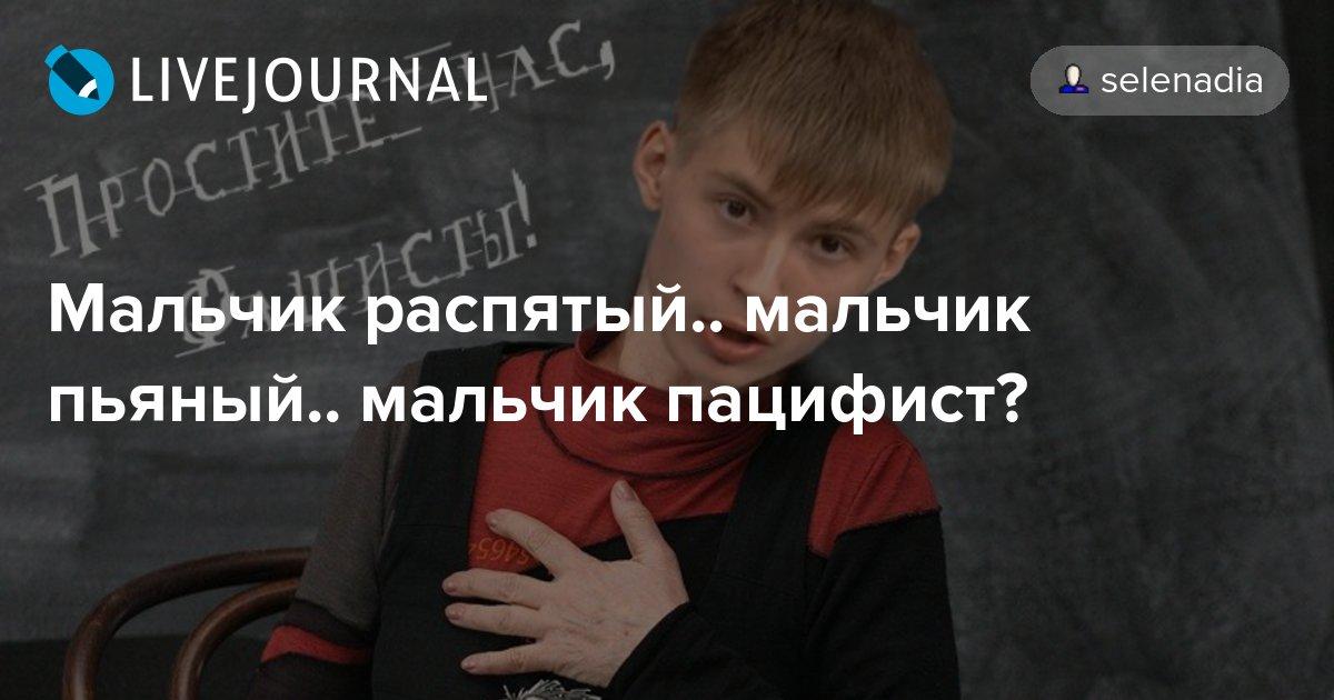 Анна михайловская порно фото