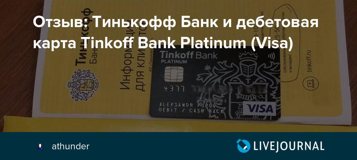 Оформление кредита сбербанк россия