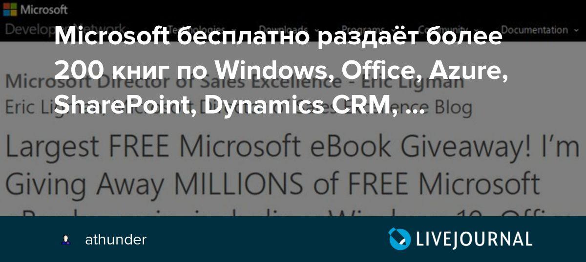 Data Mining With Microsoft Sql Server 2008 Ebook