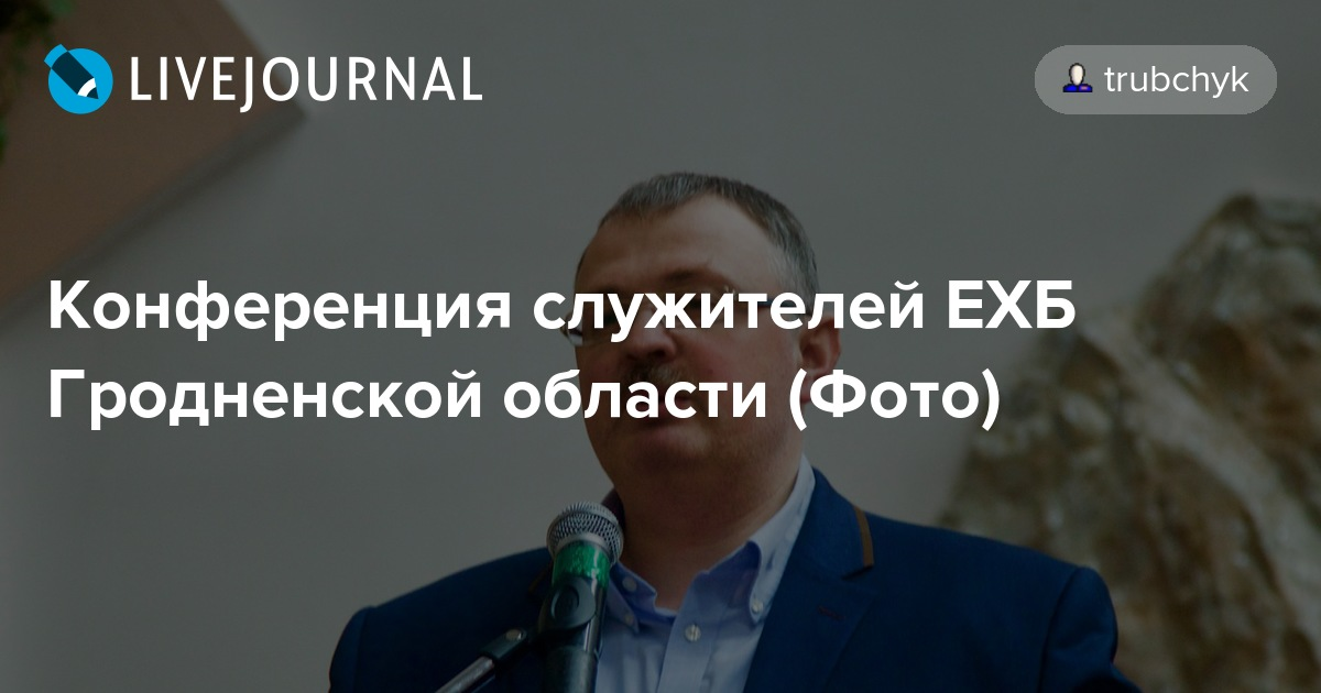 Александр красненков гомосексуал