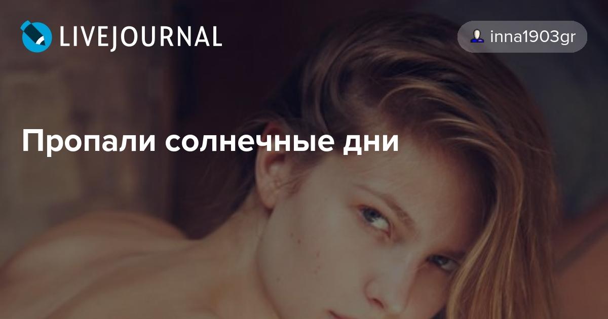 Каролина Шимчак Фото Голой