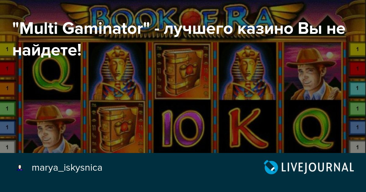Игровые автоматы купить б у красноярск