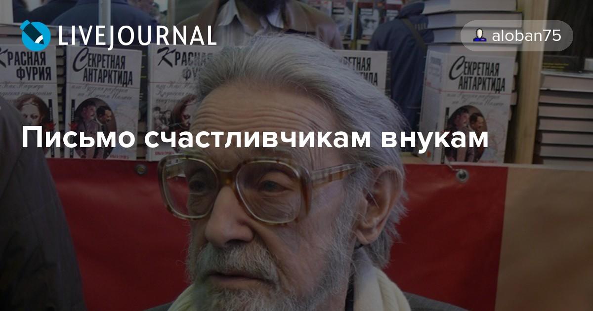 trahat-ebat-russkiy-artisti-vidna-trusi