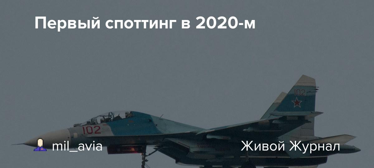 mil-avia.livejournal.com