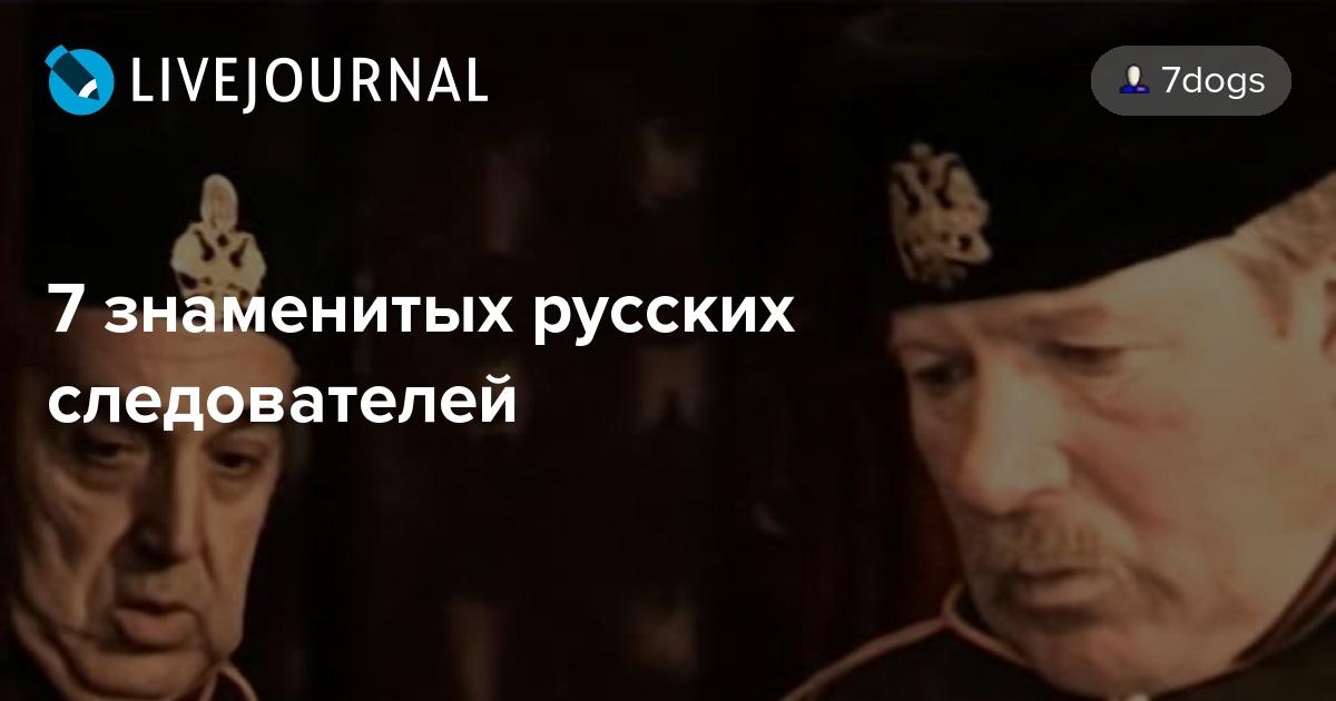Документы по истории убийства царской семьи в российских и