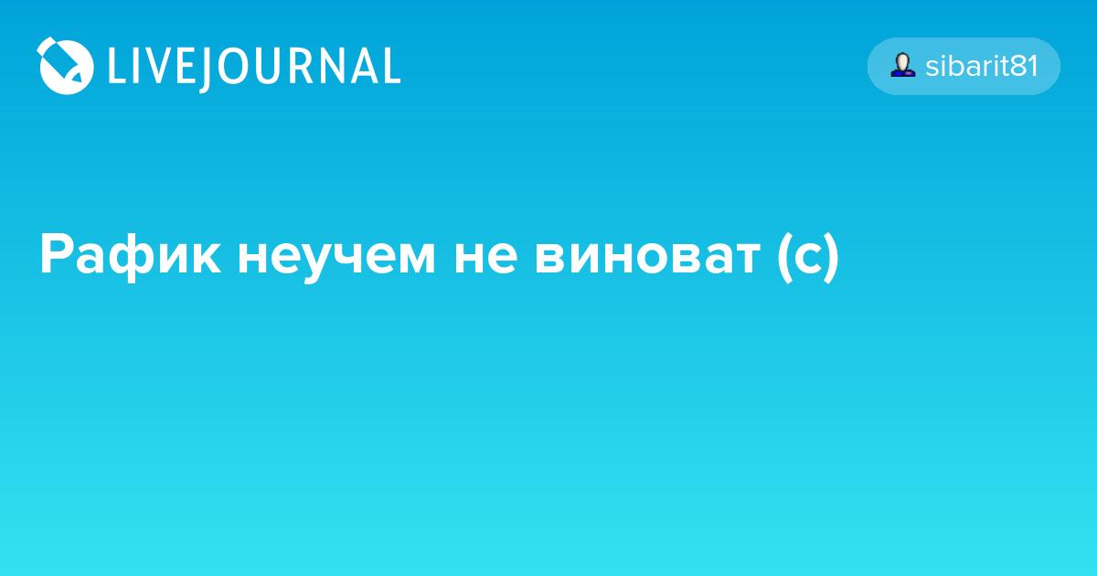 Апеляційний суд Києва відмовився звільняти Труханова з посади мера Одеси - Цензор.НЕТ 6186