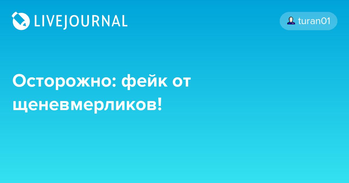 Суровый российский климат и модная одежда в 2019 году