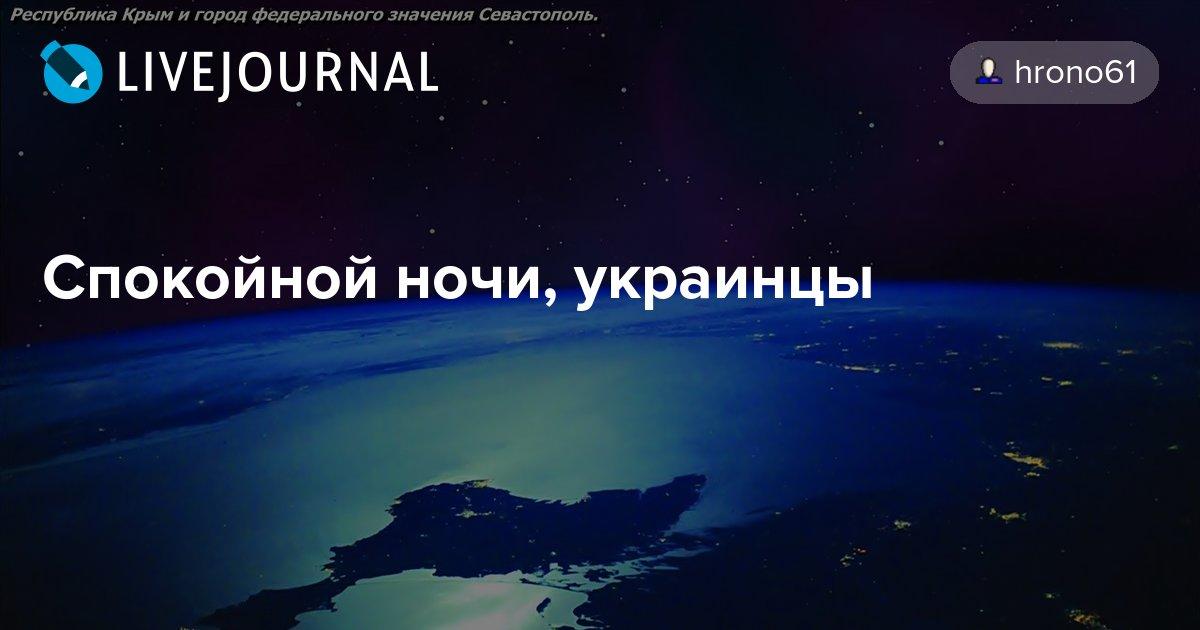 Февраля, открытки на украинском языке спокойной ночи