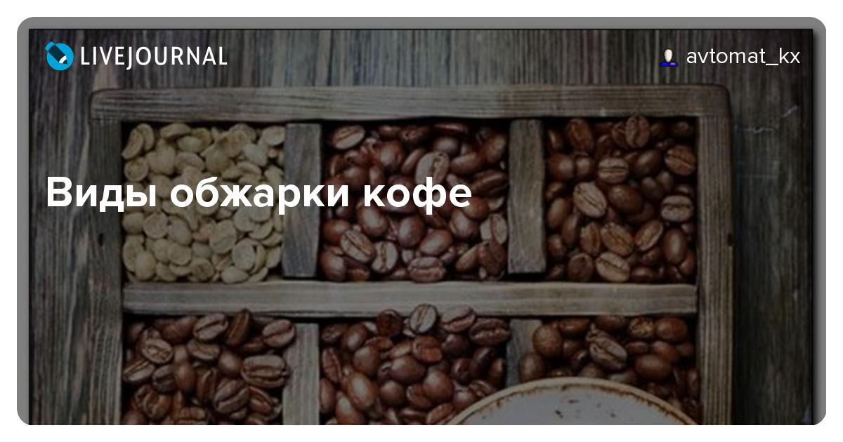 Lippo janji beli kopi petani lokal untuk maxx coffee - tribunnewscom