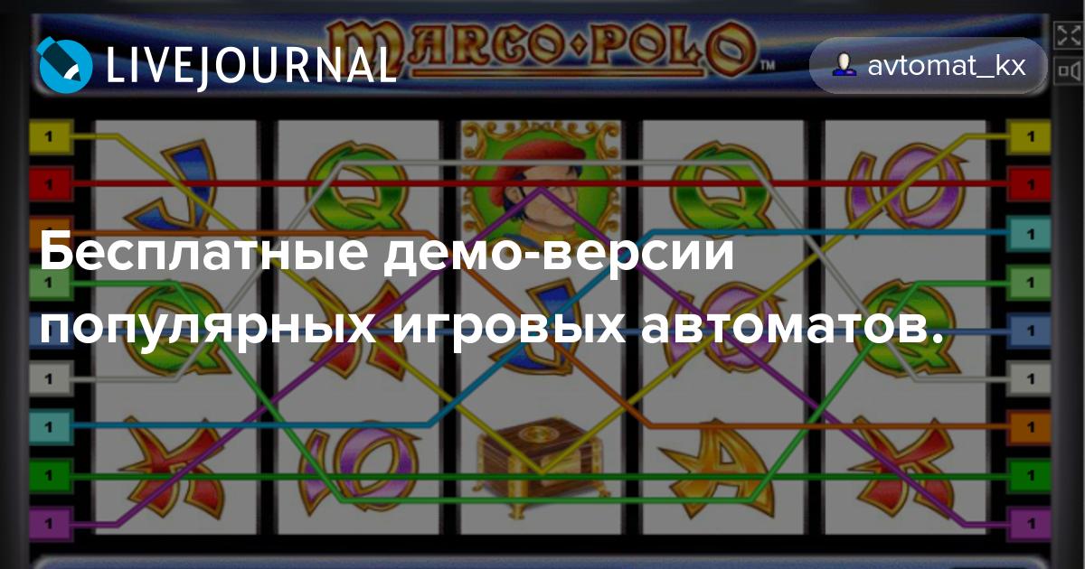 Игровые автоматы золотая фабрика
