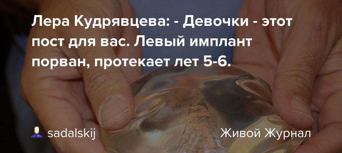 sadalskij.livejournal.com