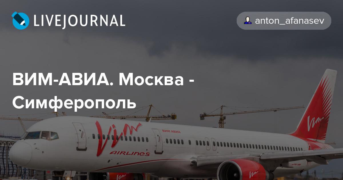 Таджикские авиавласти предупреждают население не покупать
