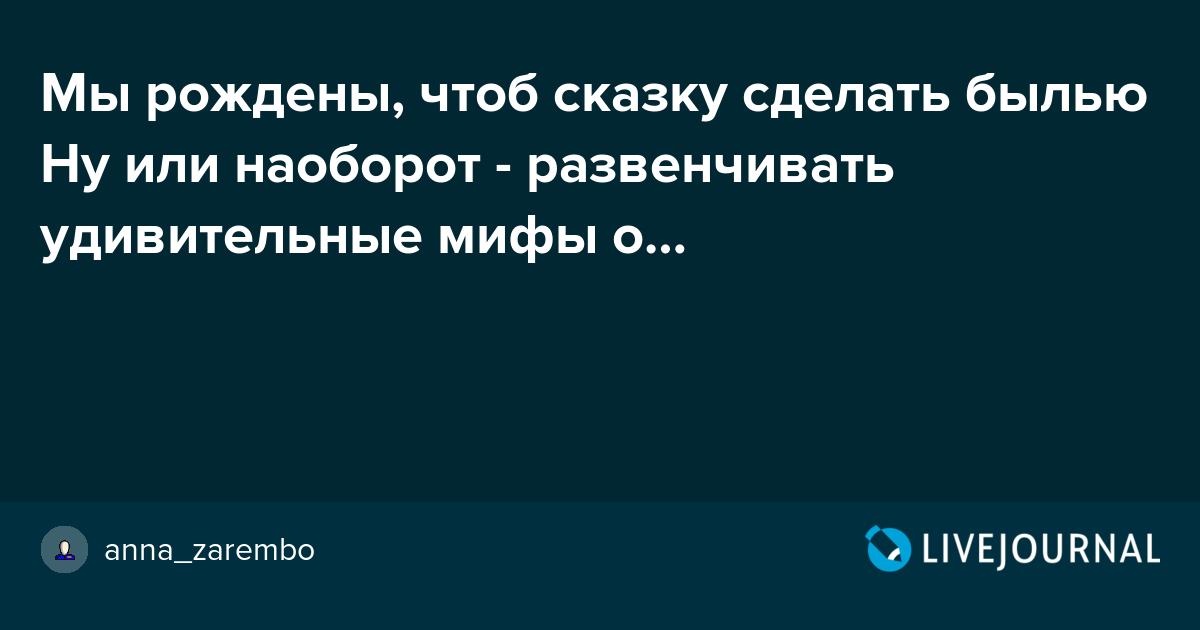За два роки з участю прокуратури розкрито 729 фактів корупції в правоохоронних органах, - Луценко - Цензор.НЕТ 9998