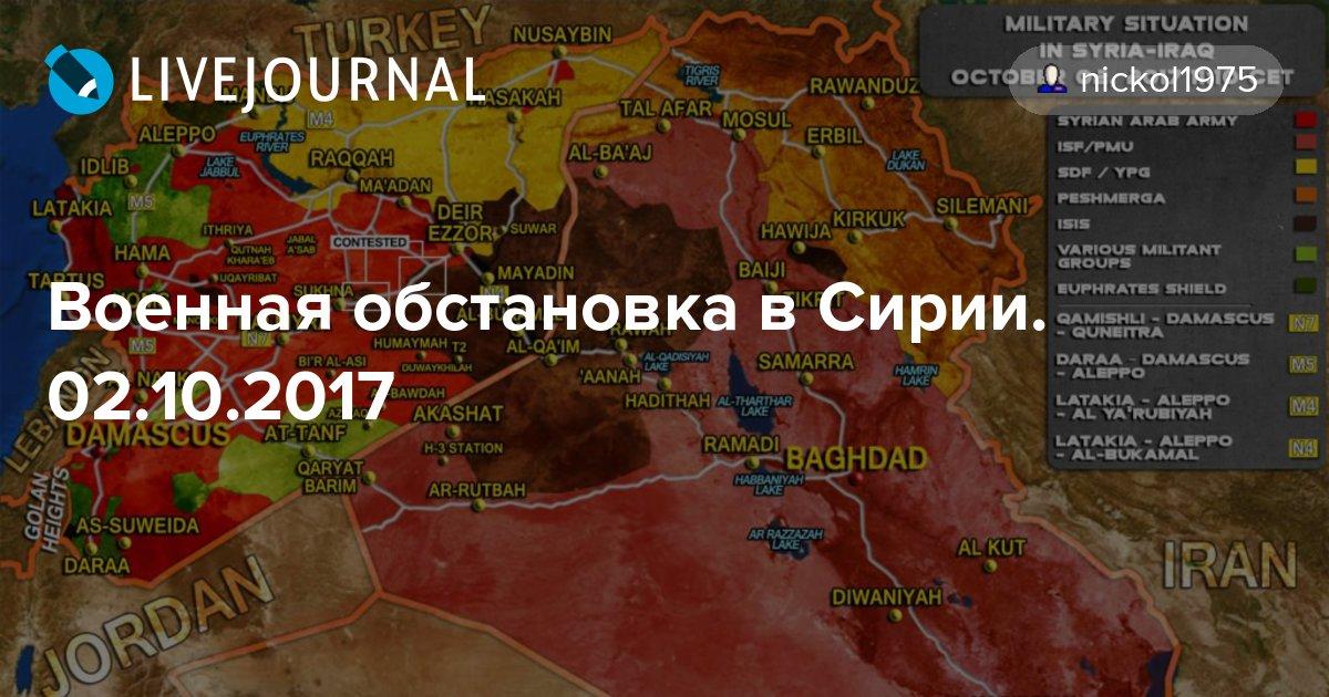 Боестолкновения с бандформированиями происходят практически ежедневно на стыке провинций идлиб и хама на севере сирии.