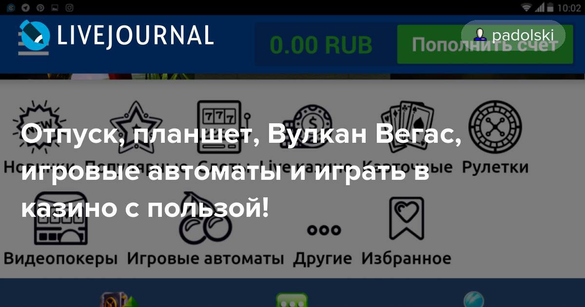 Игровые автоматы онлайн на реальные деньги с бонусом при регистрации