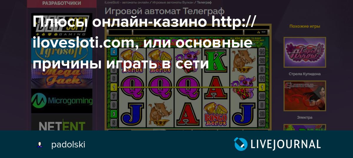 http casino info byethost14 com