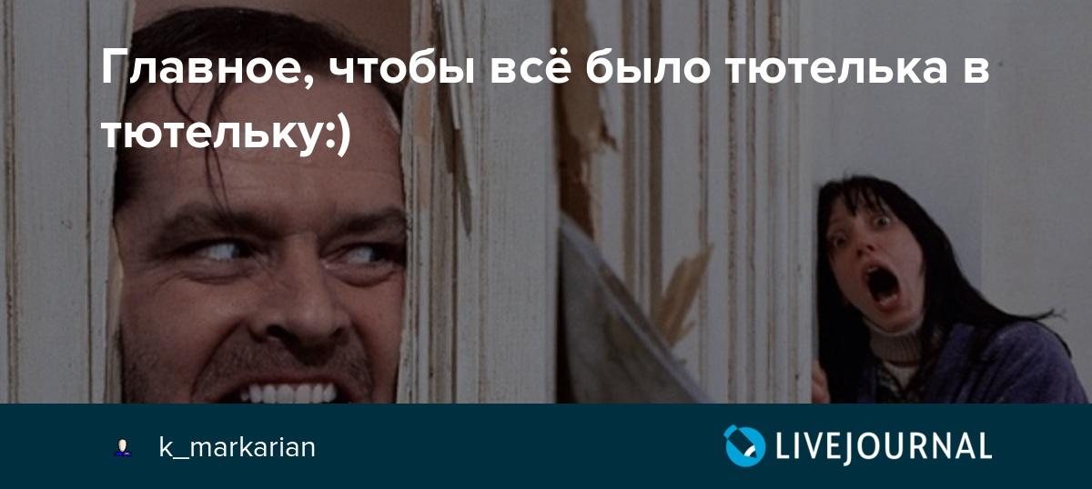 zreloy-zhenshini-tyutelka-v-tyutelku-porno-puhlenkie