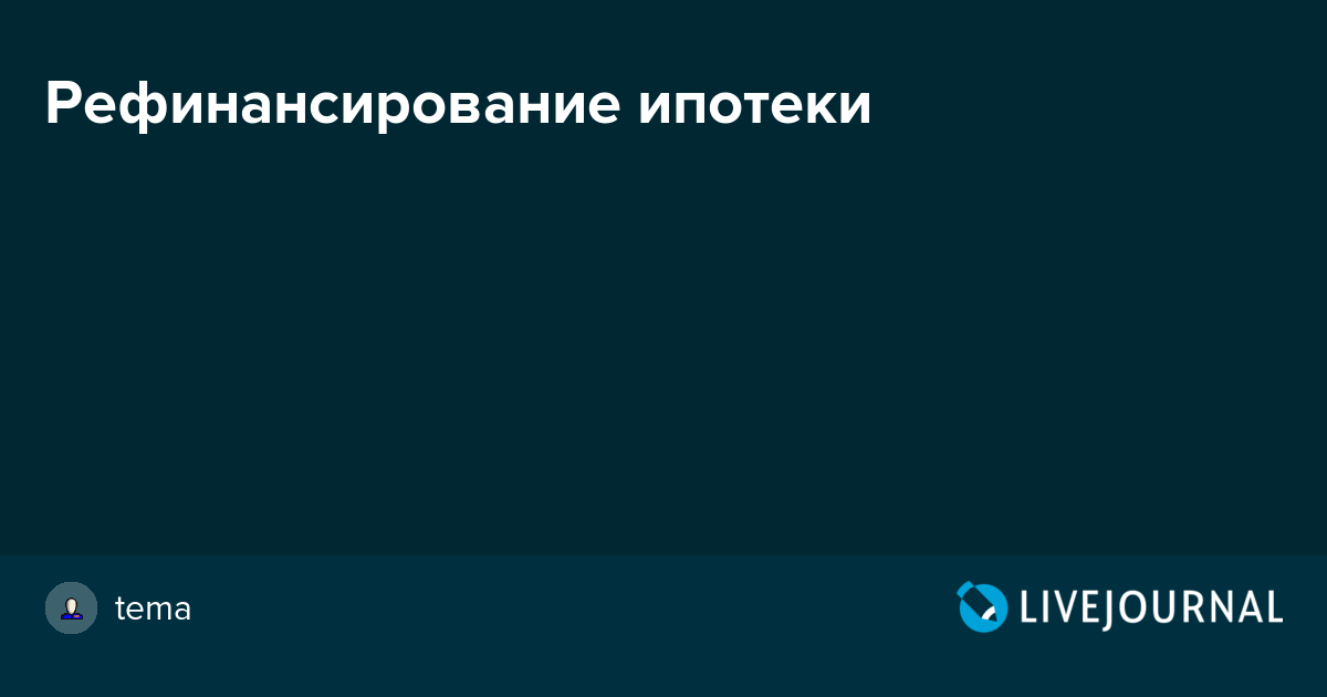 Кредит до 300 000 рублей без справок и поручителей россельхозбанк
