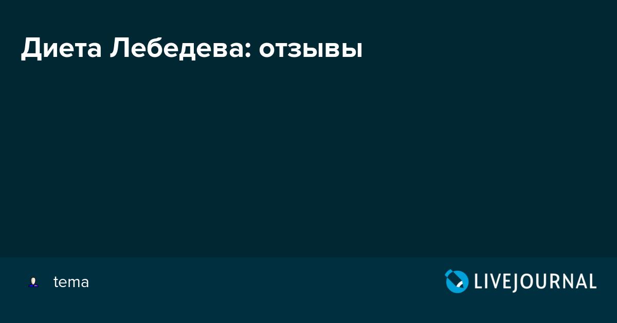 https://tema.livejournal.com/2822269.html