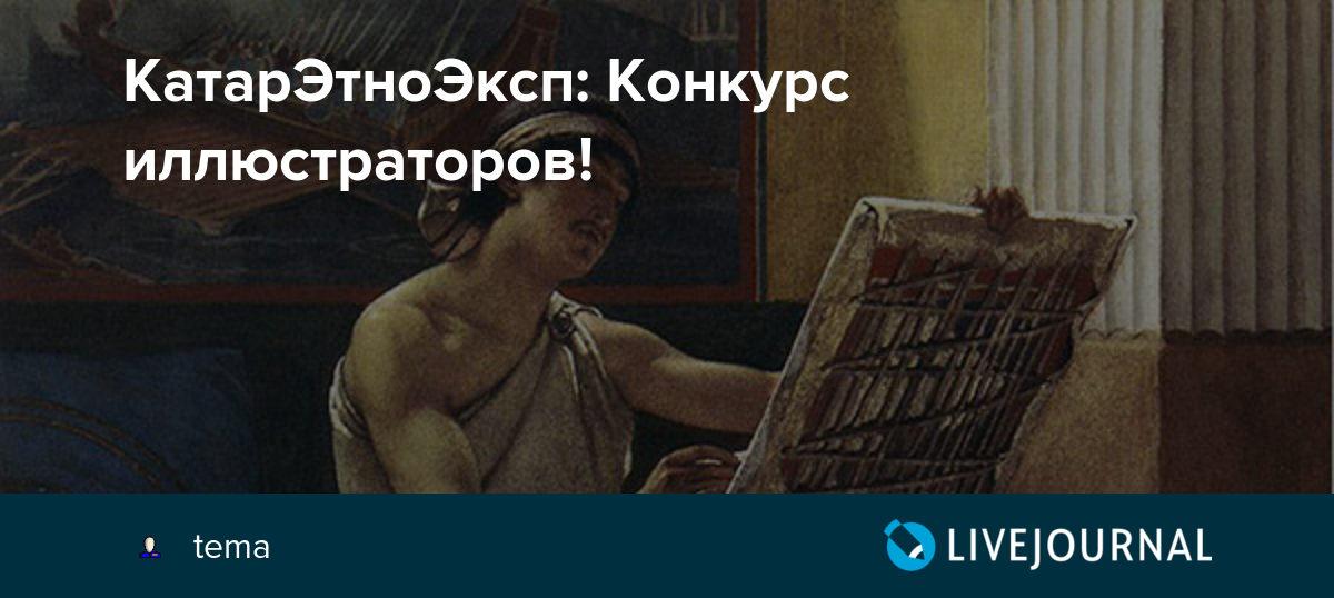 https://tema.livejournal.com/2867502.html