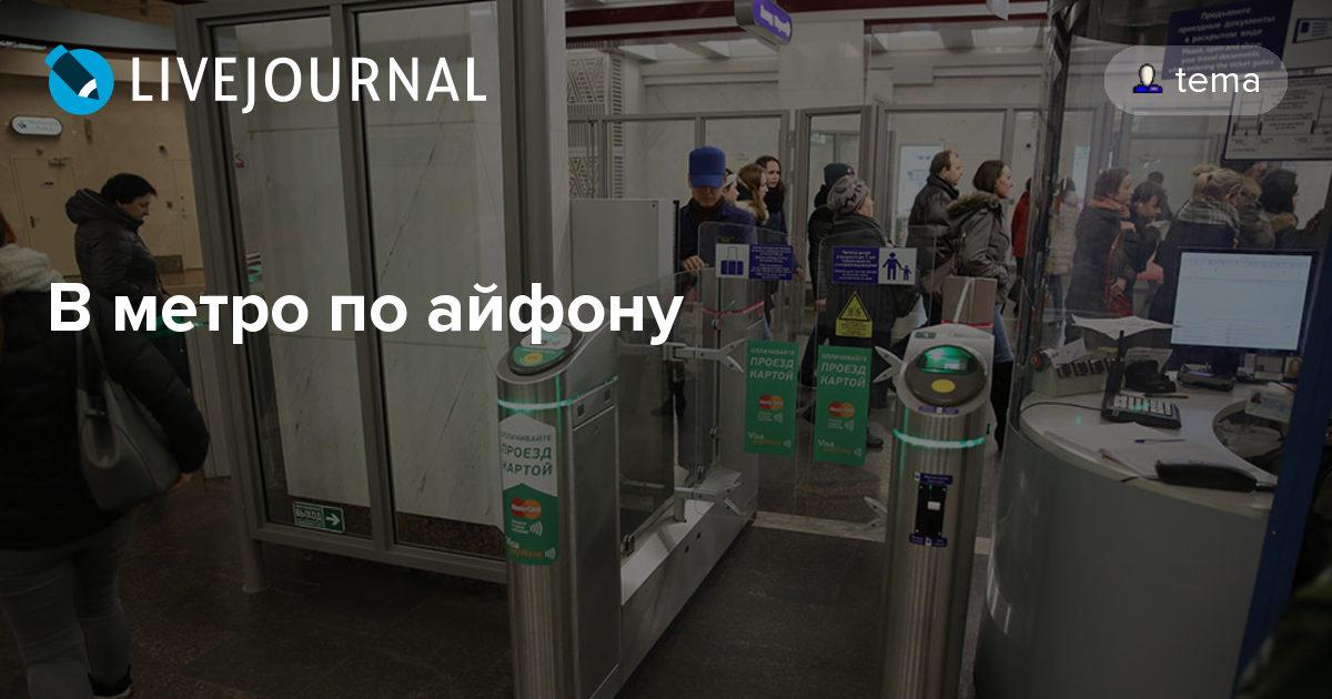 Вчера в метро отдавали хуй