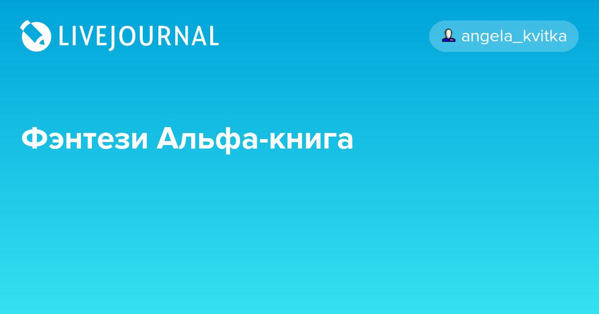 angela_kvitka