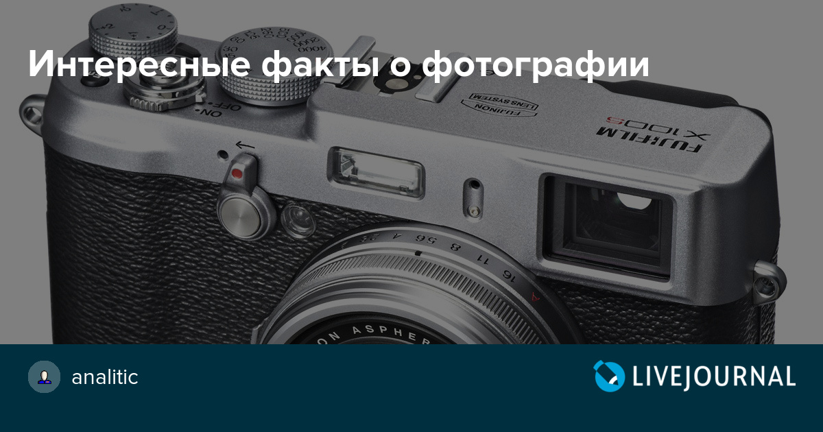 Где в липецке можно отучиться на фотографа своему приезду