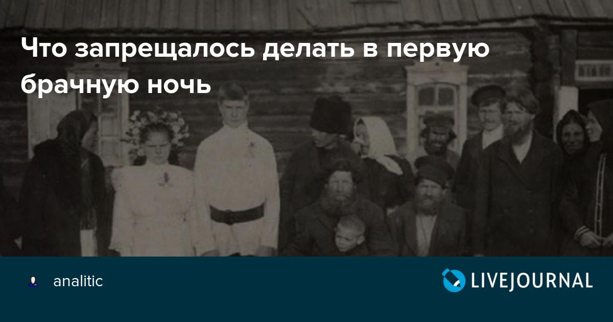 zhenshina-na-li-pered-pervoy-brachnoy-nochyu-sbrivat-intimnie-mesta