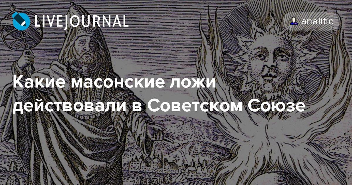 порно татарское иго читать рассказы фото